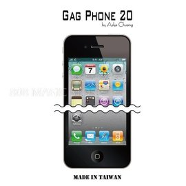 Gag Phone 20 by 808 Magic Store