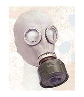 Civil Gas Mask GP-5 - Large from Get Mask