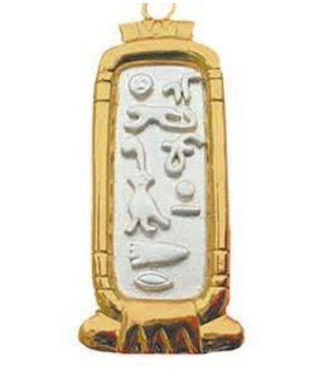 Egyptian Cartouche Necklace (C15)