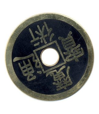 Chinese Palming Coins, 4 Pack - Ike Dollar Sized