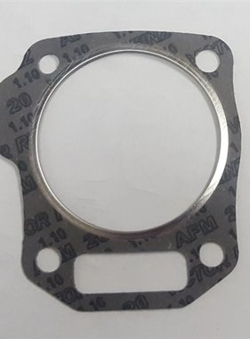 "NR Racing Gasket, Head, Fiber w/ Fire ring, 2.815"" (72mm) Bore, .045 thick"