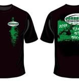2019 Factory Stock Shootout Shirt (Adult Med)