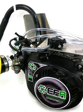 Custom Built Kart Racing Engines - EFR - Jonesboro Karting Complex/EFR