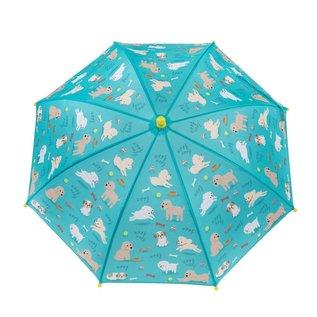 Sass & Belle Kid's Umbrella - Puppy Dog