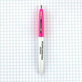 Public School Paper Co. Pen - Master Procrastinator