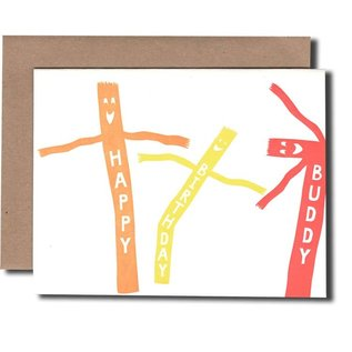 Power and Light Press Birthday Card - Air Dancers Birthday