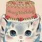 Laughing Elephant Birthday Card - Birthday Hat Kitty