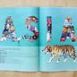 Chronicle Books I Heart the World: A Celebration of Land, Sea, Flora, Fauna and People around the Globe
