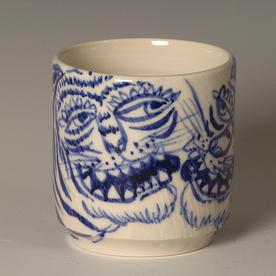 "Sunkoo Yuh Sunkoo Yuh, Cup, 3.5 x 3.25"""