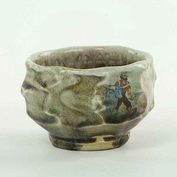 """Dan Anderson Dan Anderson, Yunomi, stoneware, woodfired,  3 1/4 x 3 3/4"""""""