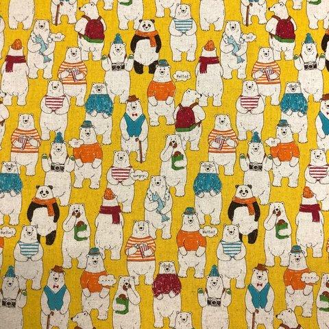 JB01 - Happy Bears / Yellow