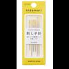 Lecien - Sashiko Needle Set