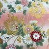 Japanese Fabric - Flower Garden Rows  / Peach / JTF22 (B)