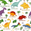 Paintbrush Studios - Lost World / Dinosaurs / Master Print / White / 112-31602