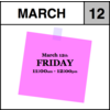 Appointment - March 12th - Friday (11:00am-12:00pm)