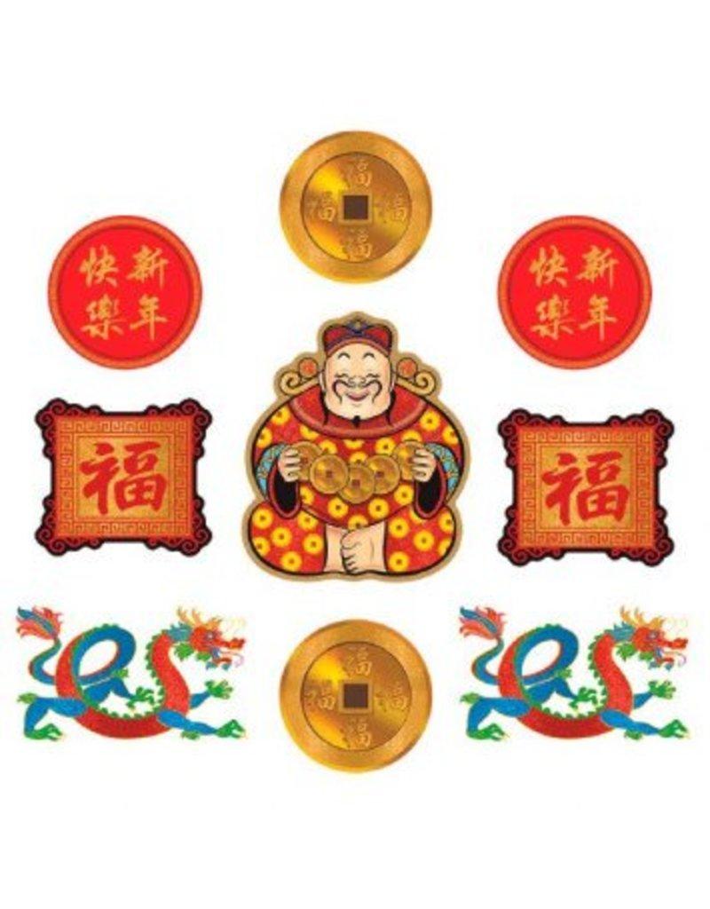 Chinese New Year Cutouts (9)
