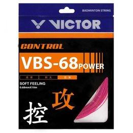 Victor Cordage VBS-68P