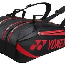 Yonex Active Series 8929 Bk/R