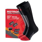 Hotronic Heat Sock Set