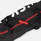 Rossignol Tactic Ski Bag Extra Short 140-180cm