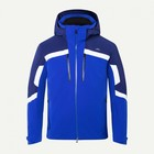 KJUS M Speed Reader Jacket 2020