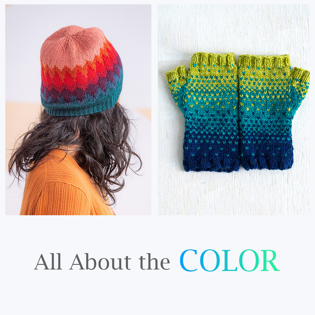 Feature Pattern of the Week - COLOR
