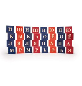 UNCLE GOOSE LINDENWOOD FOREIGN ALPHABET BLOCKS RUSSIAN