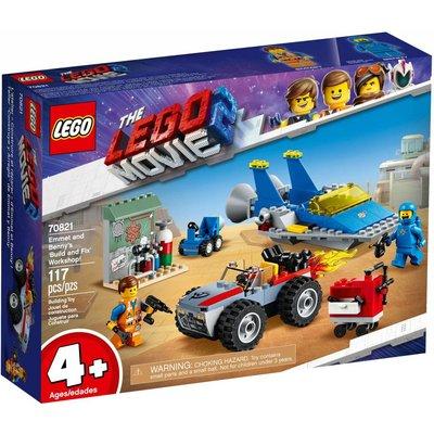 LEGO EMMET & BENNY'S BUILD AND FIX WORKSHOP*