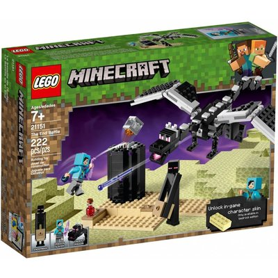 LEGO THE END BATTLE MINECRAFT