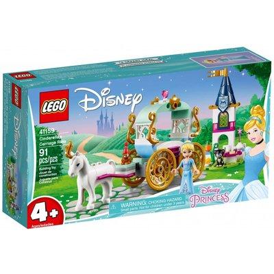 LEGO CINDERELLA'S CARRIAGE RIDE*