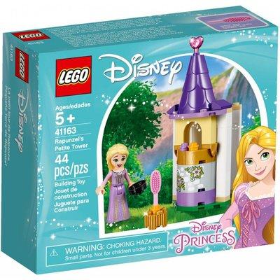 LEGO RAPUNZEL'S PETITE TOWER*
