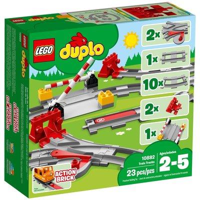 LEGO TRAIN TRACKS DUPLO