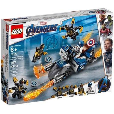 LEGO CAPTAIN AMERICA: OUTRIDERS ATTACK