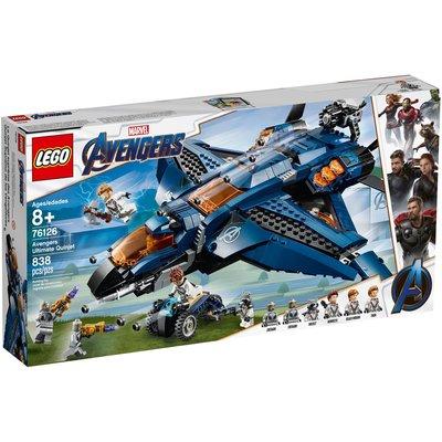 LEGO AVENGERS ULTIMATE QUINJET*