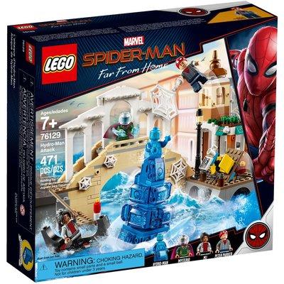 LEGO HYDRO-MAN ATTACK*