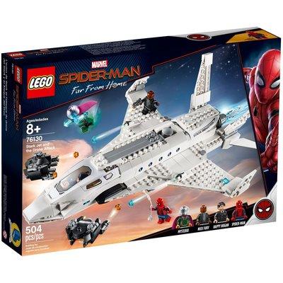 LEGO STARK JET & THE DRONE ATTACK