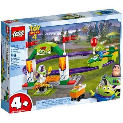 LEGO CARNIVAL THRILL COASTER JUNIORS