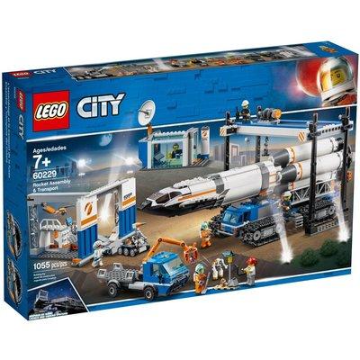 LEGO ROCKET ASSEMBLY & TRANSPORT