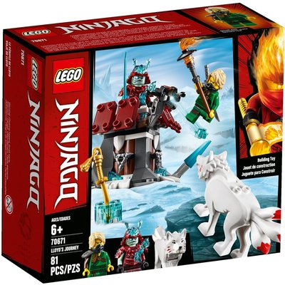 LEGO LLOYD'S JOURNEY*