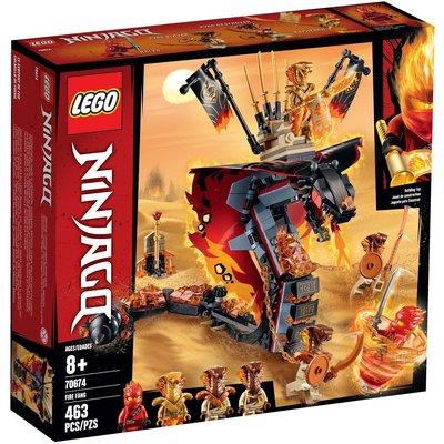 LEGO FIRE FANG
