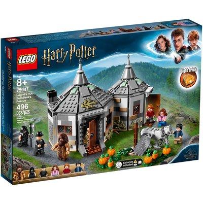 LEGO HAGRID'S HUT: BUCKBEAK'S RESCUE