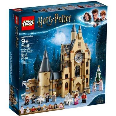 LEGO HOGWARTS CLOCK TOWER
