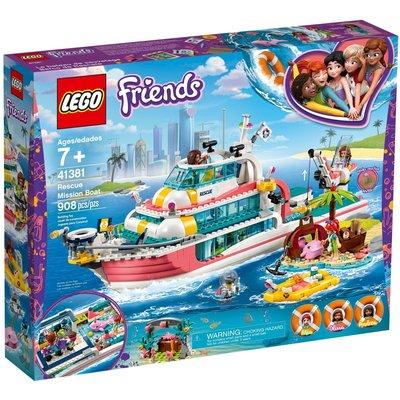 LEGO RESCUE MISSION BOAT