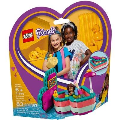 LEGO ANDREA'S SUMMER HEART BOX*