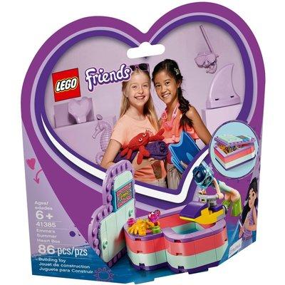 LEGO EMMA'S SUMMER HEART BOX*