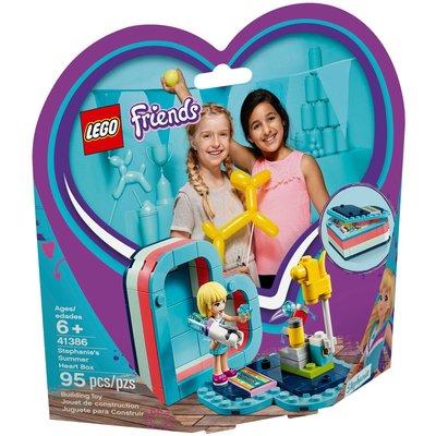 LEGO STEPHANIE'S SUMMER HEART BOX