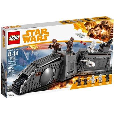 LEGO IMPERIAL CONVEYEX TRANSPORT