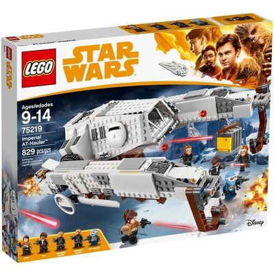 LEGO IMPERIAL AT-HAULER