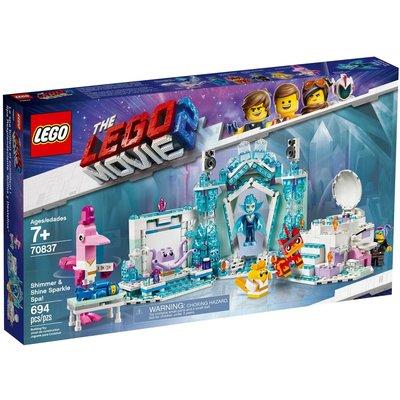 LEGO SHIMMER & SHINE SPARKLE SPA!*