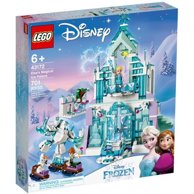 LEGO ELSA'S MAGICAL ICE PALACE*